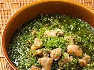 特色菜馆8.5折,欢迎你!