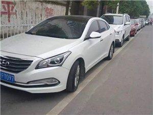 松桃辉鸿汽车租赁公司欢迎你