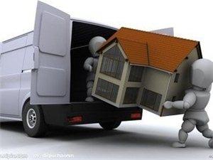 专业为居民,公司,工厂提供搬迁搬场服务