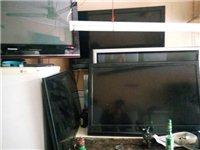 出售各品牌二手液晶電視機!有售后!有保修!