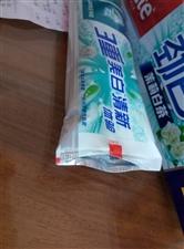 宏昌卖劣质牙膏