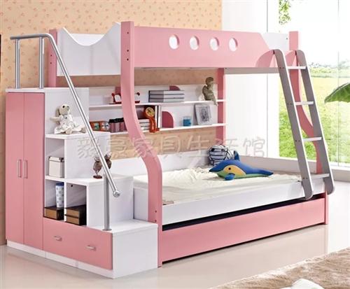 全新兒童床出售