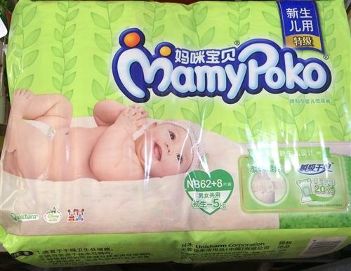 媽咪寶貝NB號紙尿褲2包贈送100片溢乳墊