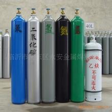 氧氣乙炔氬氣氮氣混合氣