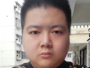 我叫谭澳来自湖北枝江