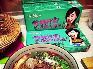 吃货圈子酸辣粉火锅底料冷吃系列专卖