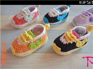 專賣寶寶毛線鞋