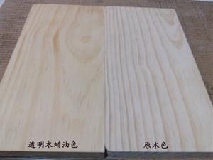 专业接受实木板材定制