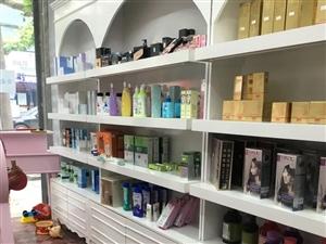 化妆品货柜处理