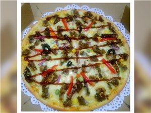唐河天樂披薩