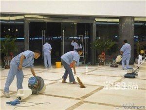 即墨市即净家政保洁服务中心