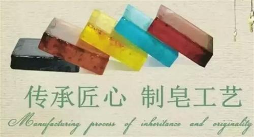 千蕊人生手工精油皂