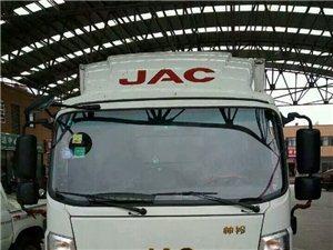 新厢式货车出售