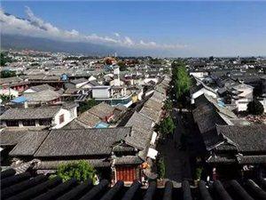 云南、貴州、成都旅游專列