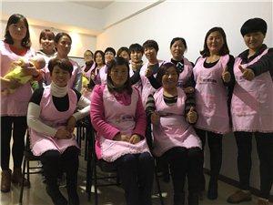 金麒麟医式母婴护理