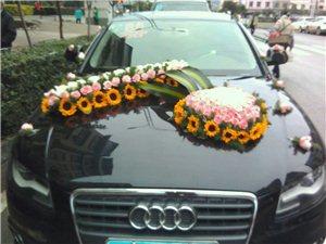 奥迪A4L 黑色 承接花车及包车