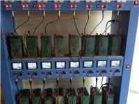 蓄电池修复设备