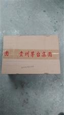 怎样喝上真的贵州茅台集团玛珈酒?