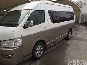 萊陽市商務租車