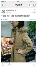 千仞岗羽绒服