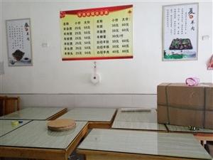 新兴羊肉砂锅(枣阳总店)