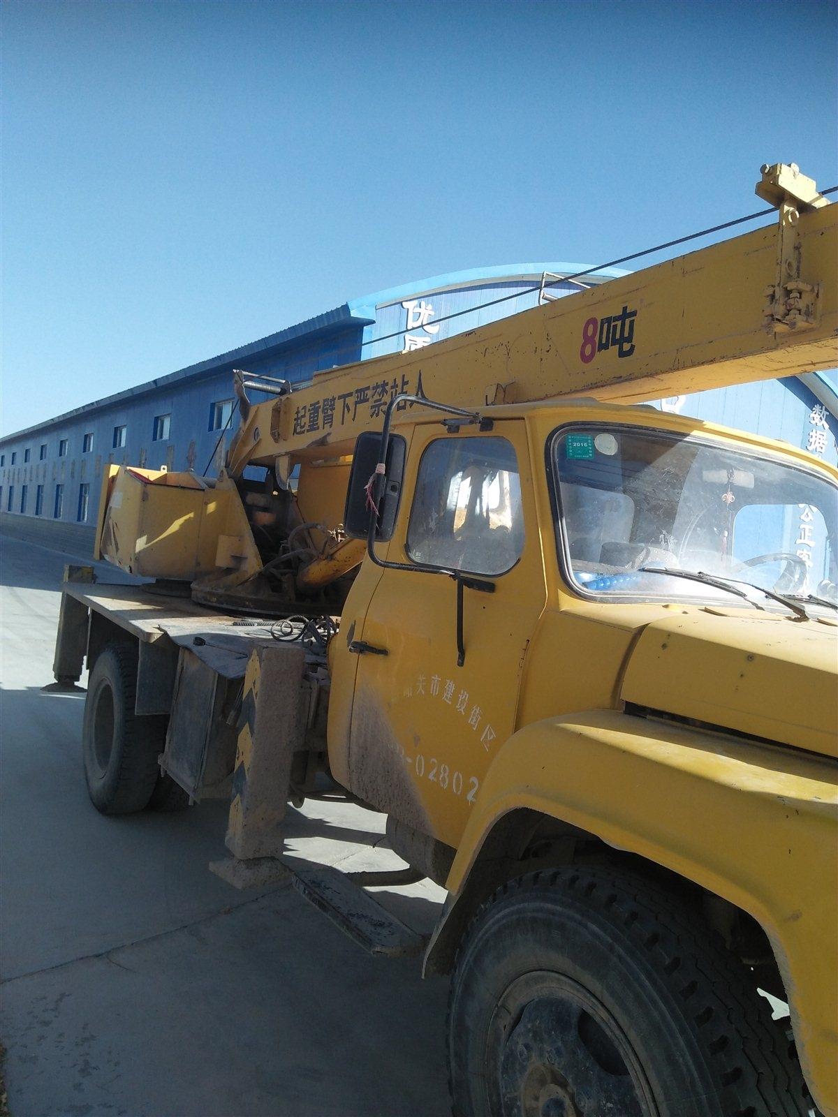 抚挖锦重八吨吊车