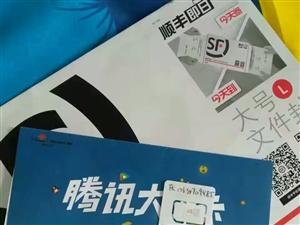 联通腾讯王卡