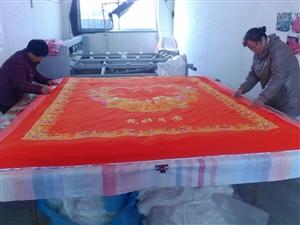 莱阳市沐浴店镇沐浴店村合盈福棉被纺。