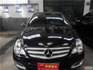 青州樂旅租車