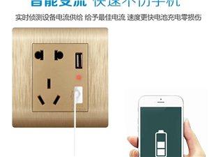 五孔带USB插座质量保证亲们需要的可以找我