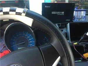 安装汽车所以加装配置