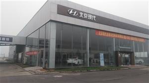 滑县北京现代4S店,主推车型悦纳,年终钜惠,结婚必备,现代品质。
