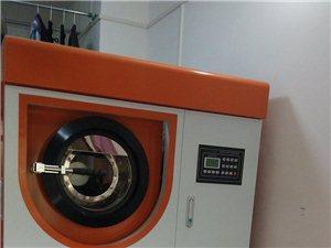 華芙妮歐式單件隔離干洗店開業巨惠