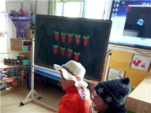 智慧树幼儿园家长助教
