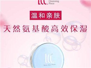 LCC蜂漿紙誠招代理