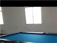 7至8成新的臺球桌