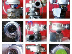 品牌增壓器銷售維修
