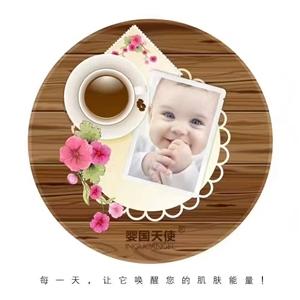 迪茉内衣,婴儿蚕丝面膜