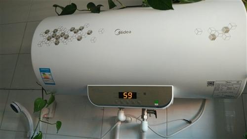 九成新美的热水器便宜出售