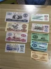 有喜欢收藏第三套人民币的与我联系,这套古币很有收藏价值微信号420852475
