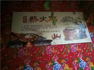 乡村土灶台铁锅炖