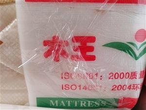 出售木王双人床,床垫。