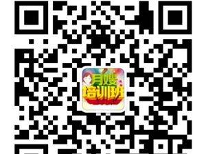 泉北金牌月嫂职业技术学校