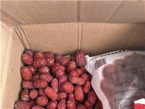 出售新疆特产红枣
