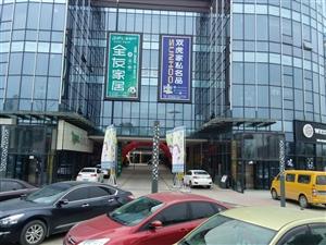 麒龙广场商铺出售,电话18798008337