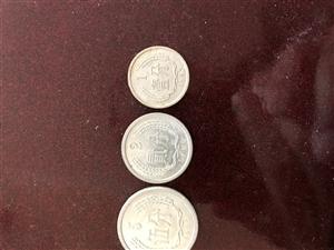 部分旧钱币
