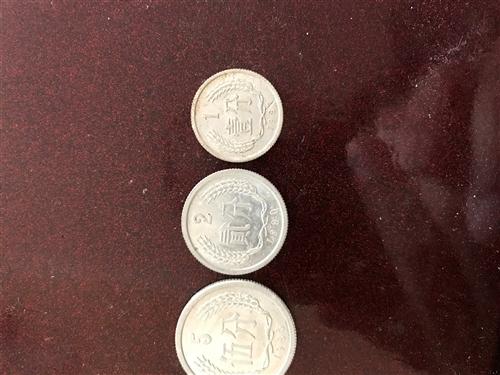 出售:部分旧钱币
