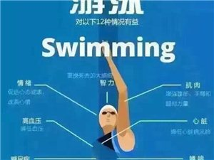 拉斯维加斯游泳健身中心