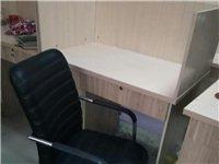 因公司地点迁移,现出售办公桌椅,有意者联系,