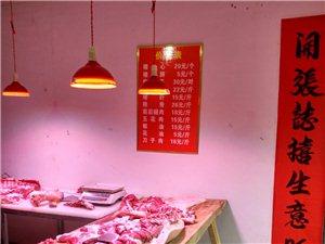農家土豬肉NJTZR